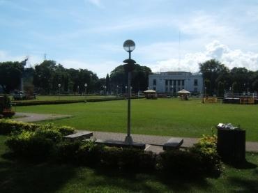 Aquino Freedom Park Dumaguete