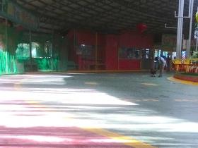 Burnham Park roller skating rink