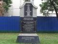 The Jaycee Creed Memorial in Quezon City