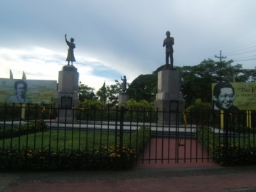 Ninoy and Maria Corazon  Aquino Monument