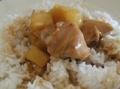 Pininyahang Manok Filipino Recipe
