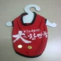 red with hangul writing